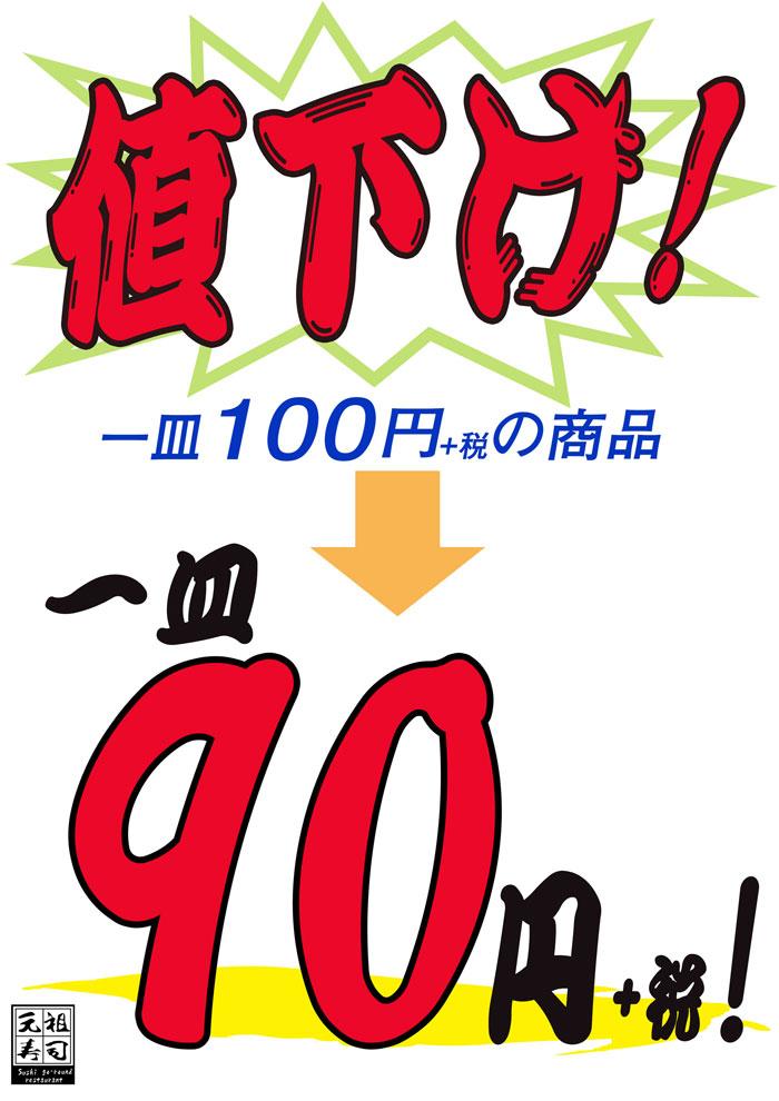 201703dougenzaka90_p.jpg